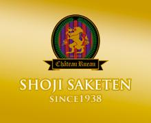 SHOJI SAKETEN