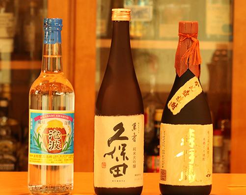 日本酒・焼酎・泡盛